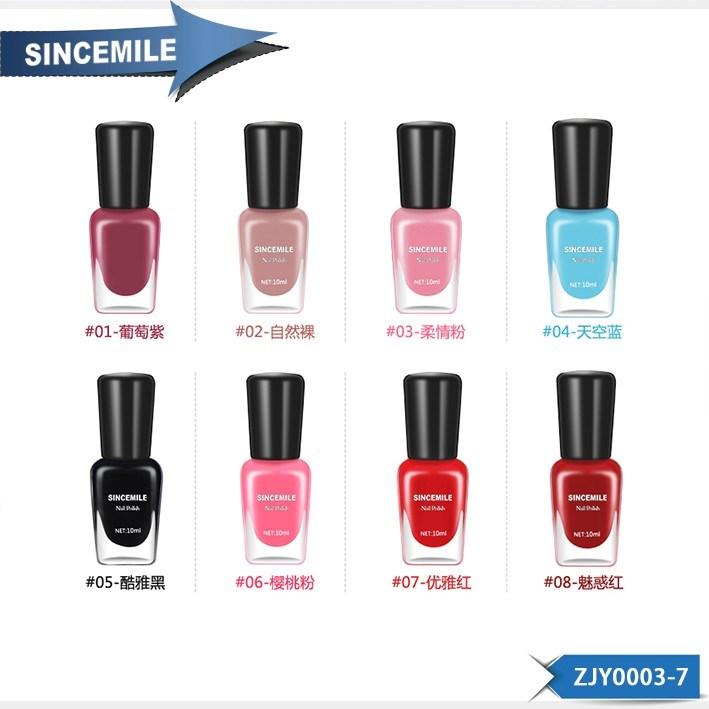 China Honey Girl Nail Arts Private Label Peel Off Nail