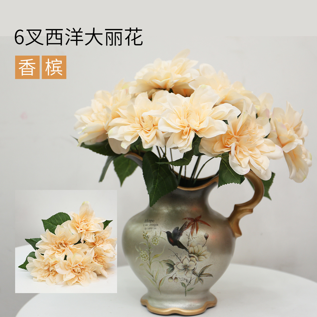 Simulation Décoration China Rose Ornaments Home Decoration Artificial Rose Simulation