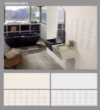 Lamosa Tile Suppliers | Tile Design Ideas