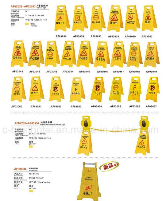 China Printable Wet Floor Sign / Caution Sign Board / Hazard Warning