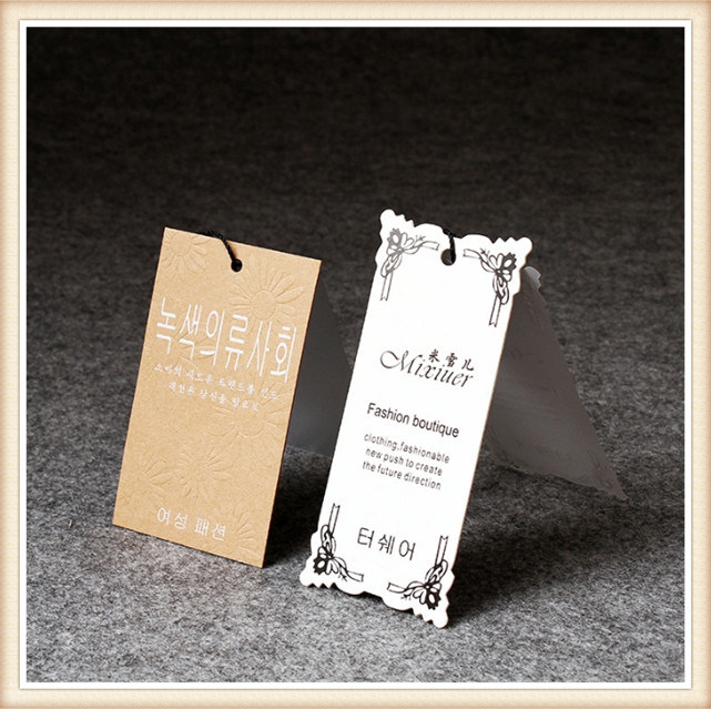 China Clothing Label with Logo Printing Garment Hang Tag Template