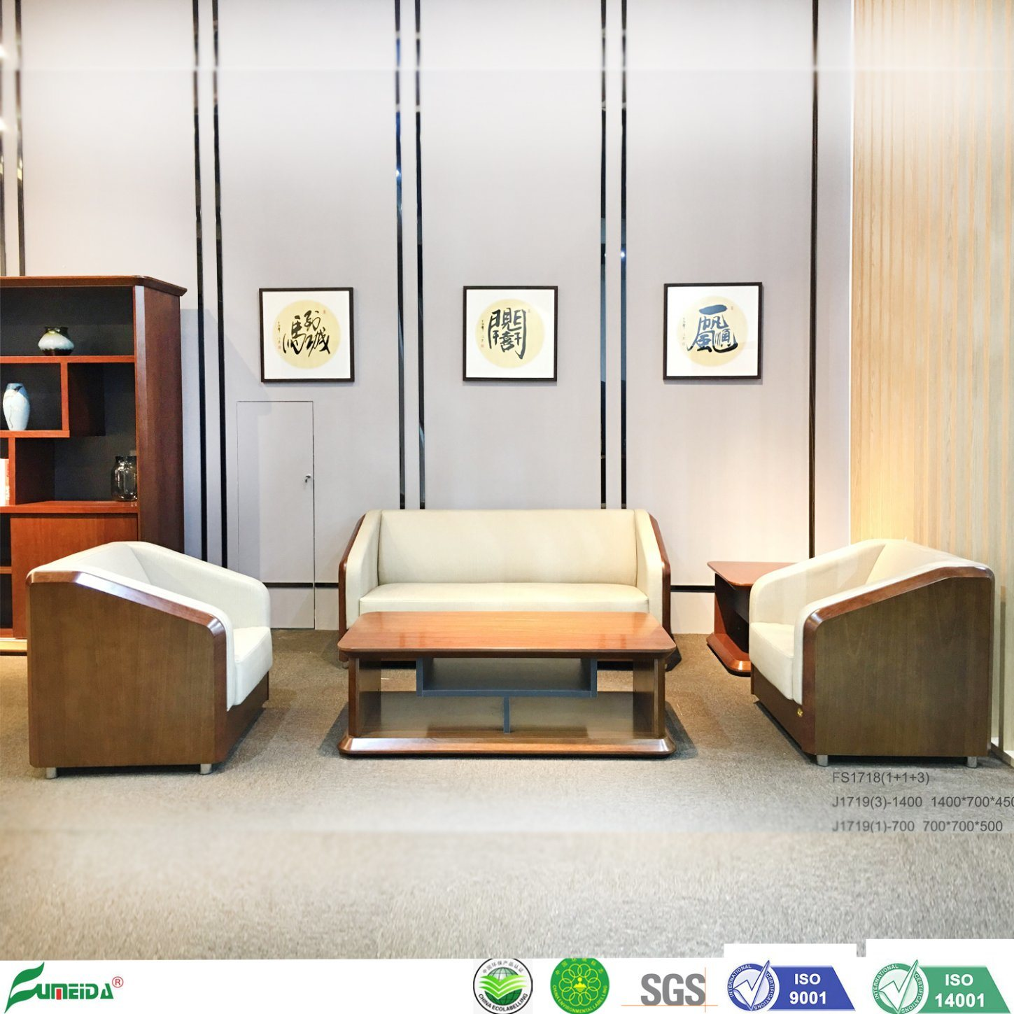 China Modern Hotel Office Leisure Combination Living Room Furniture Wooden Frame Leather Sofa Fs1718 China Sofa Leather Sofa