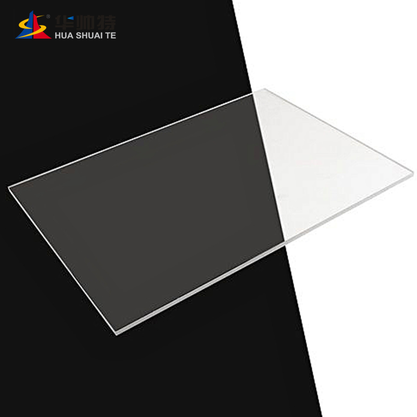 China Huashuaite Pmma Sheet Acrylic Sheet Of Solid Surface High Gloss Excellent Laser Cut China Plexiglass Sheet Cast Acrylic Sheet