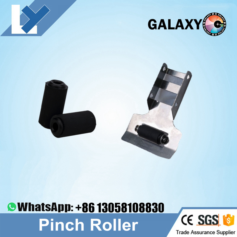 China Single Pinch Roller/Roller Assembly for Galaxy/Challenger - paper roler