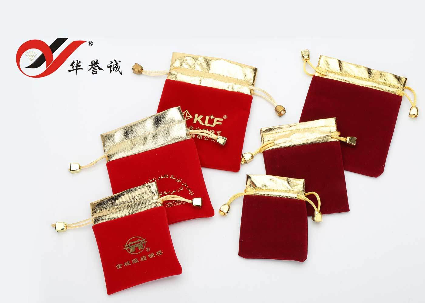 Wholesale Velvet Jewelry Pouches China Velvet Pouch Velvet Pouch Wholesale Manufacturers Price Made In China