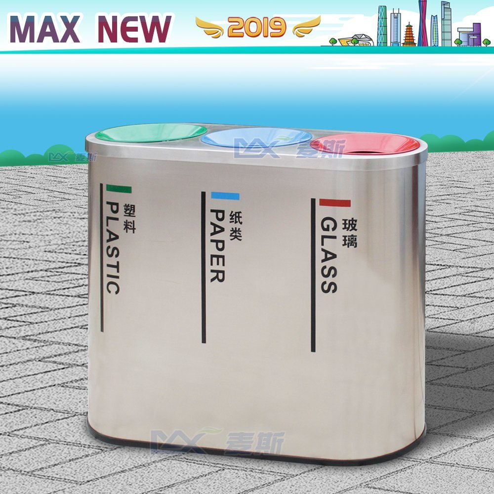 Stainless Steel Recycling Bins Hot Item Guangzhou Max 2019 New Stainless Steel Recycling Bin