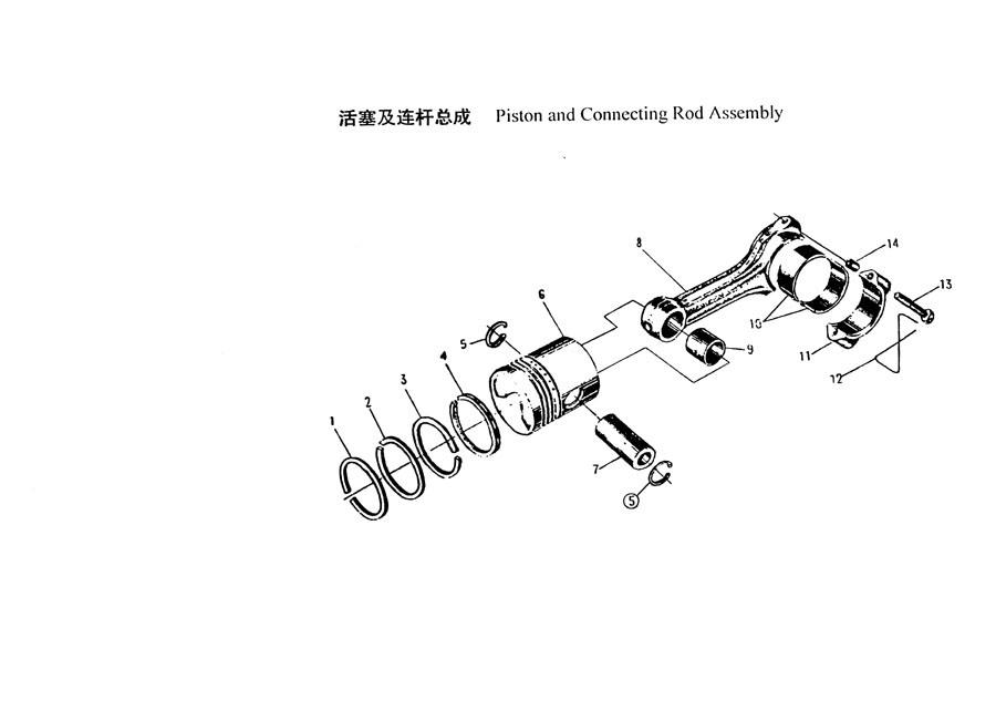 honda vt500 ascot wiring diagram