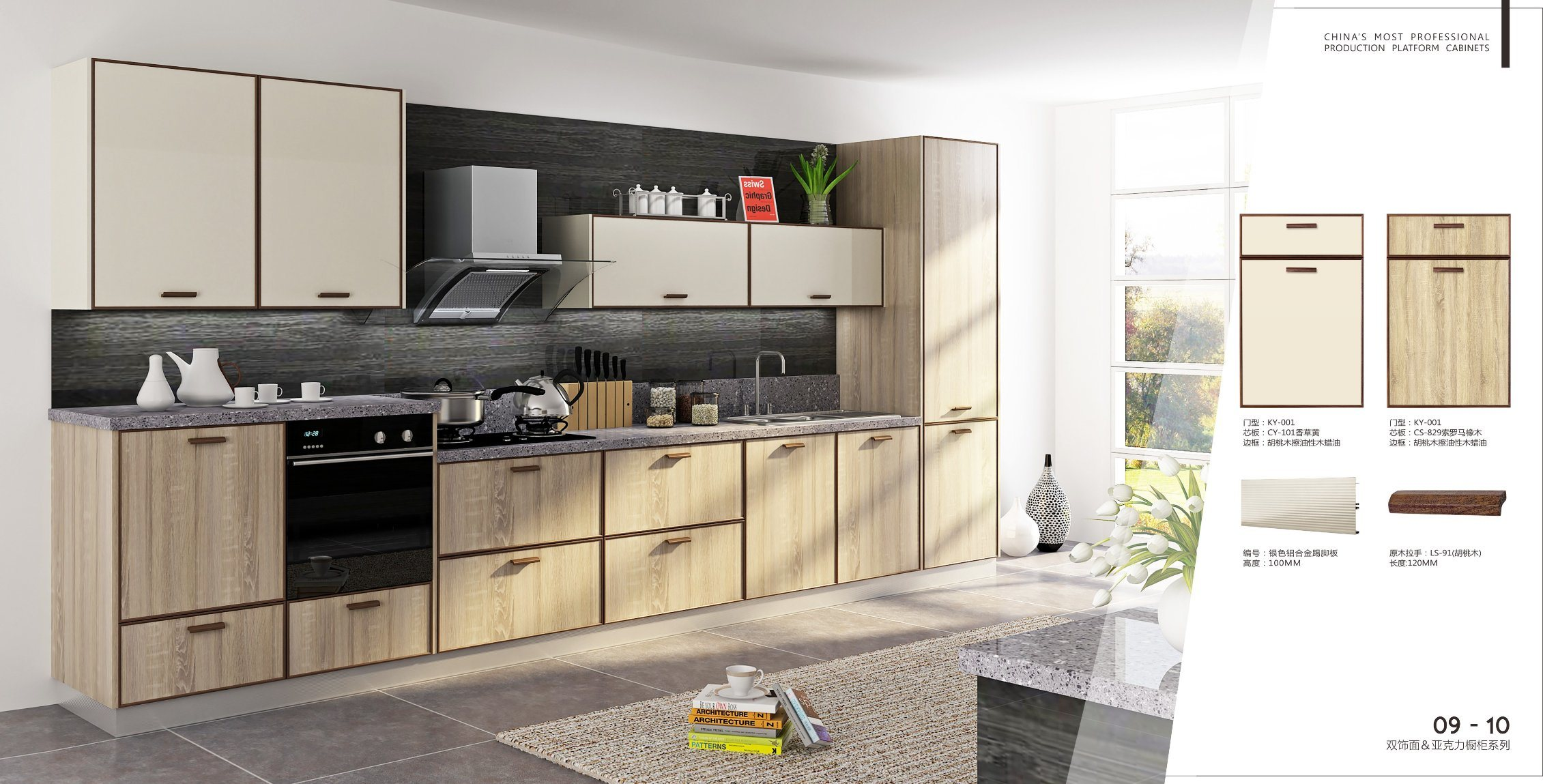 Kitchen Open Door Design China Modern Open Style Kitchen Cabinet Acrylic Doors Design
