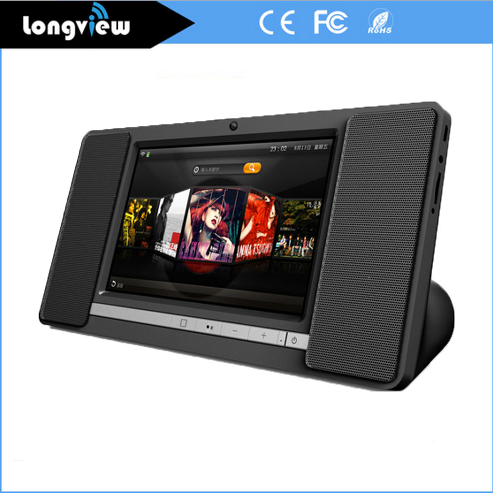 Hifi Bluetooth Hot Item 7 Inch Allwinner A33 1gb 8gb Wifi Intelligent Android Tablet With Hifi Bluetooth Speaker