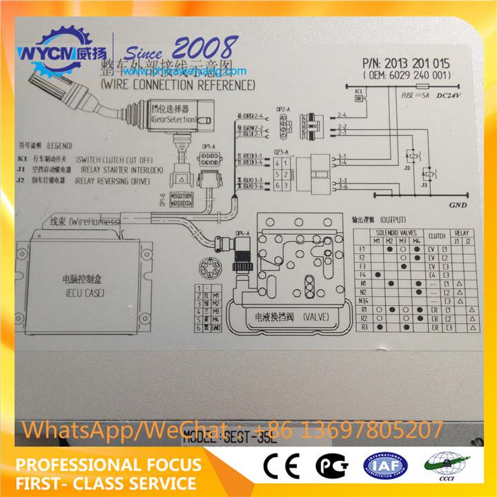 China Transmission Control Unit Sest-35L ECU Case 6029 240 001 for