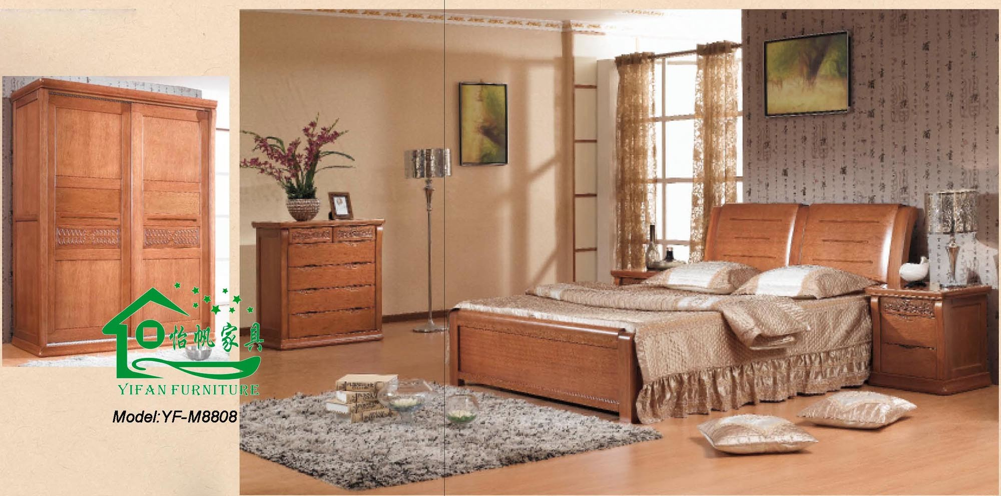Meuble De Chambre A Coucher En Bois Bedroom Furniture With 80 Inch Bed W830 Bedroom