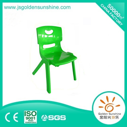 China Kindergarten Furniture Preschool Daycare Center Plastic Chair