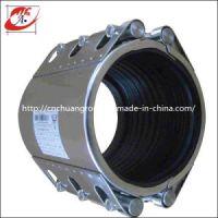 China Gas Pipe Repair Clamp - China Gas Pipe Repair Clamp ...