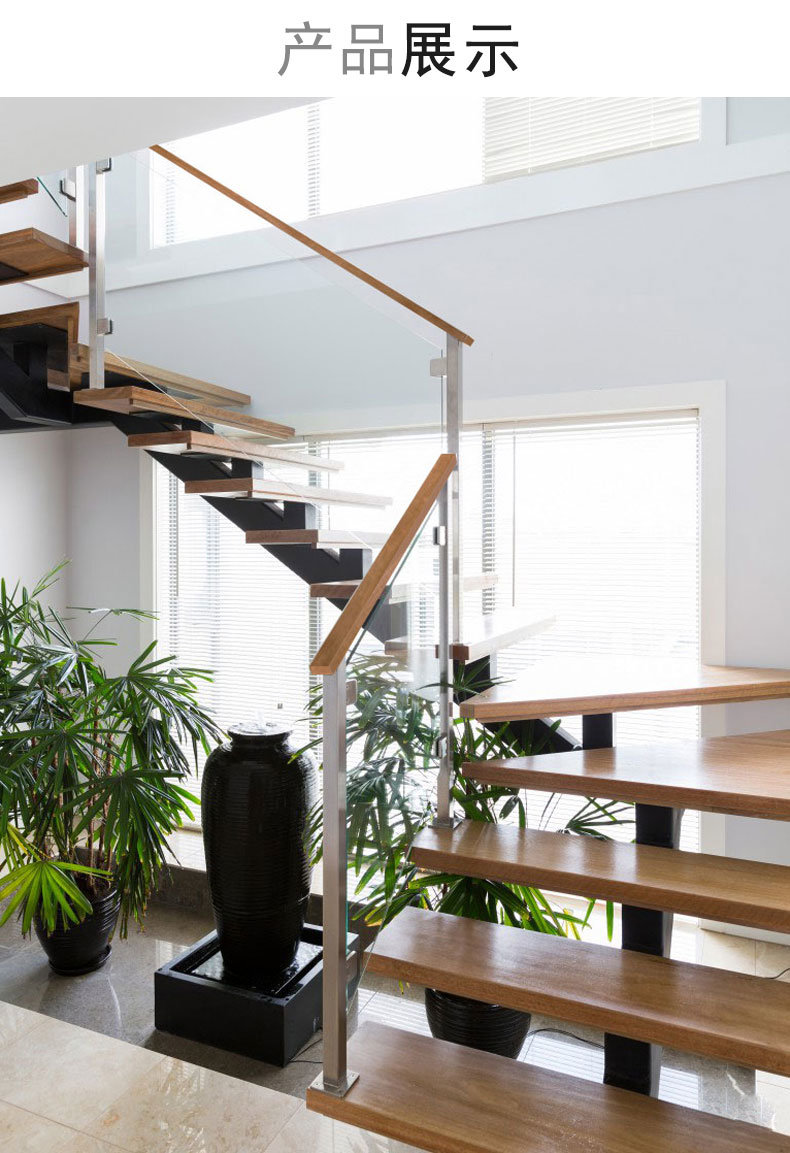 Open Staircase Design Interior Pvc Railing Open Riser Wood Staircase Design