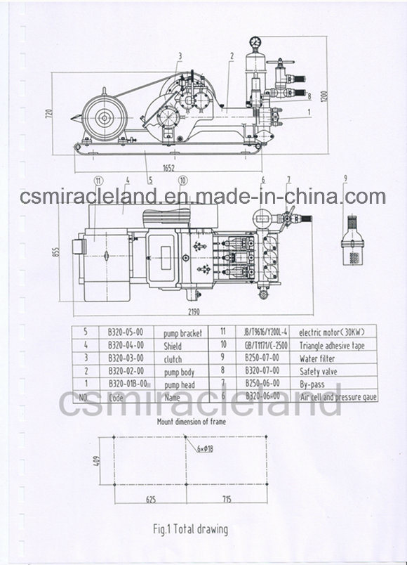 multi hp wiring diagram