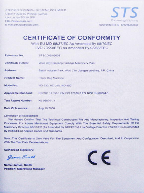 Certificate Conformance Template – Certificate of Conformance Template