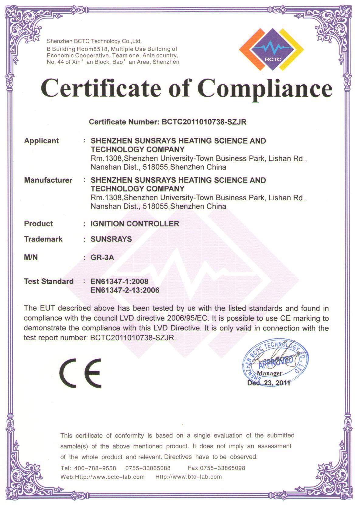 Certificate Of Compliance Template Manufacturing – Certificate of Compliance Template
