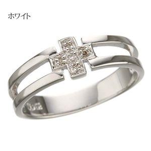 ダイヤリング 指輪 クロスリング ホワイト B0825  11号