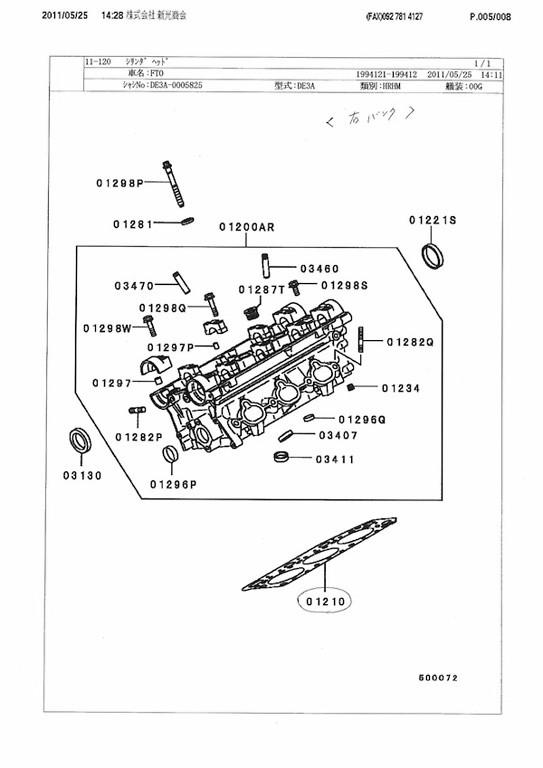 mitsubishi 3000gt parts catalog