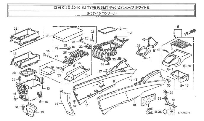 type r tachometer wiring diagram