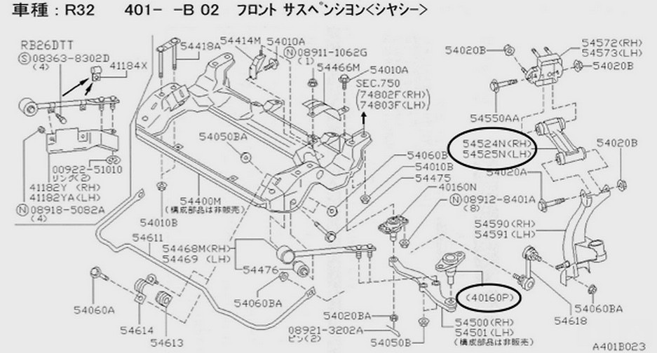 z31 ecu wiring diagram