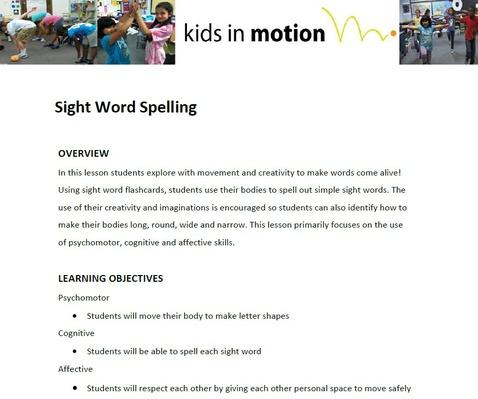 Sight Word Spelling Lesson Plan English Language Arts and Literacy - lesson plan words