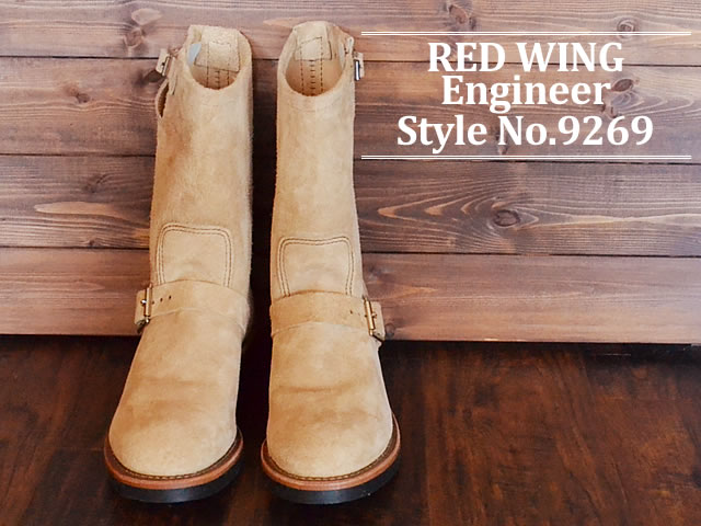 Red Wing 9269 11quot Engineer 11