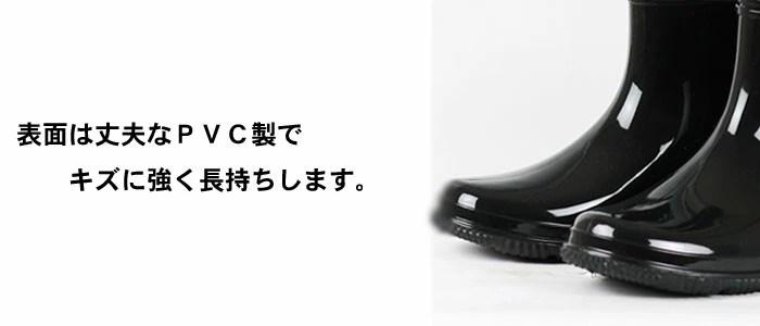 Boots Shop Sasaki Little39s Boots Hm9025 Boots Men39s Boots