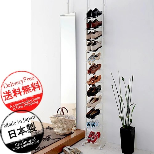 Quotshare Out Shoe Rack Shoe Zoo Width 29 Cm Slim