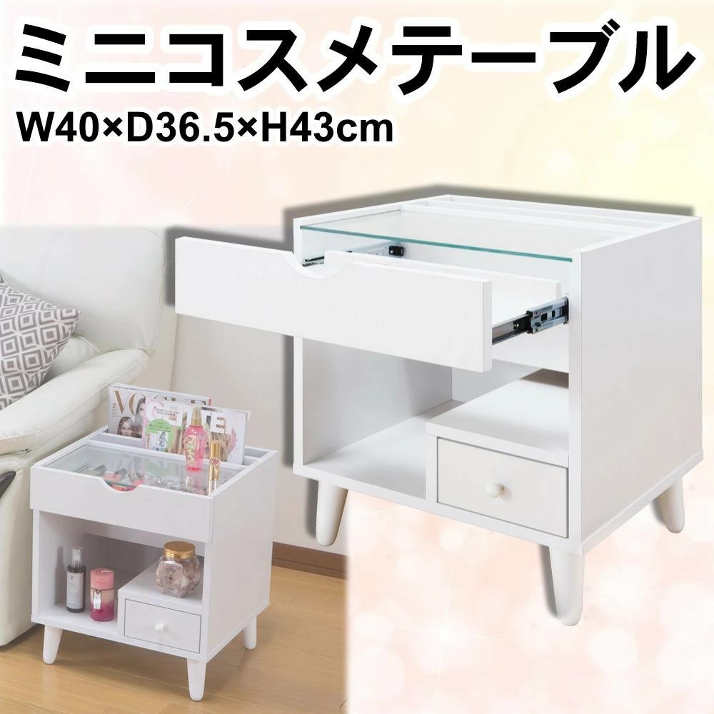 Cosmetic Table Sun Her Best Mini Cosmetics Table Lt 1300 Wh White