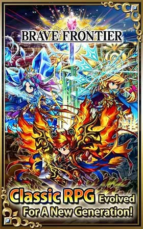 Brave Frontier