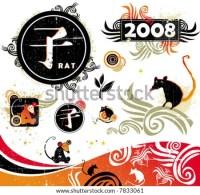 2008 - Year Of Rat. Vector Set Of Asian Design Elements ...