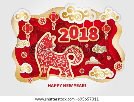 Happy 2018 Chinese New Year Of The Dog Vector Greeting Card
