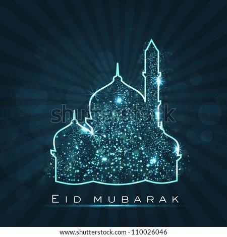 eid al adha shayari bangali Eiduladha2017 Pinterest Eid - eid card templates