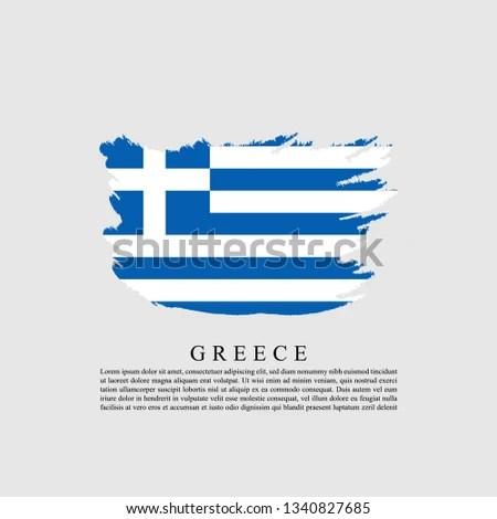 Greek cross Newest Royalty-Free Vectors Imageric