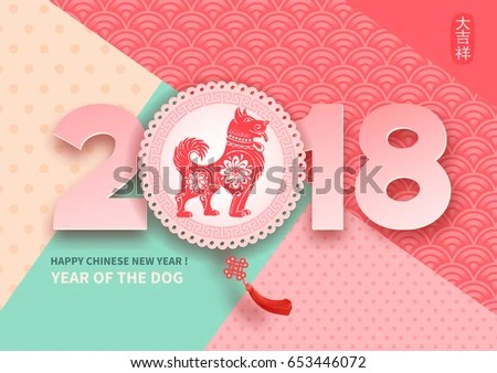Happy New Year 2018 Greeting Card Template - Download Free Vector