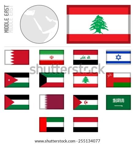 Royalty-free E-shop miniature flags Middle East\u2026 #264772529 Stock