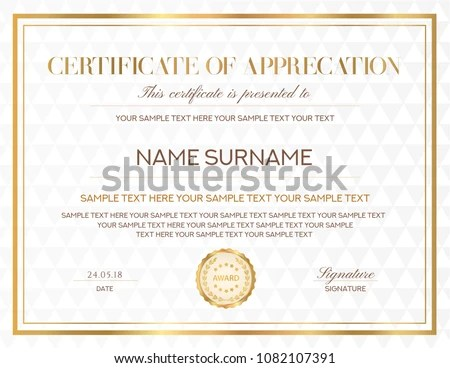 Certificate of Excellence Template - Download Free Vector Art, Stock