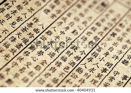 Chinese culture research paper