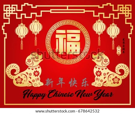 Chinese New Year Retro Cards - Download Free Vector Art, Stock