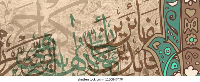 calligraphy background Images, Stock Photos  Vectors Shutterstock