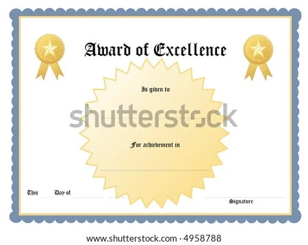 Blank Award Certificate Form Stock Illustration - Royalty Free Stock