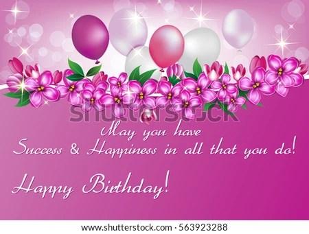 Elegant Birthday Card Print Happy Birthday Stock Illustration
