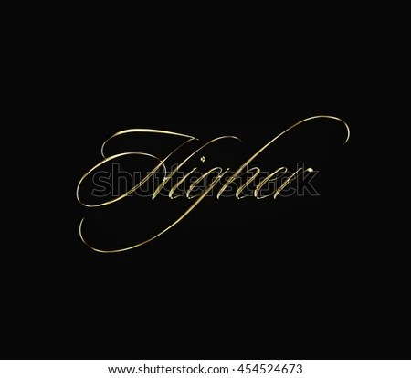 Luxurious Word Higher Stock Illustration - Royalty Free Stock
