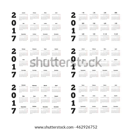 Set 2017 Year Simple Calendars On Stock Illustration 462926752