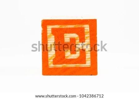 Alphabet Block Letter E Stock Photo (Edit Now) 1042386712 - Shutterstock