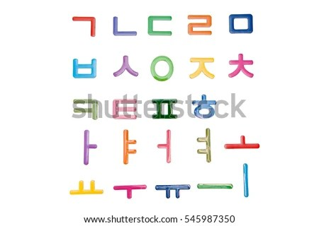 Colorful Korean Letters Alphabet On White Stock Photo (Edit Now
