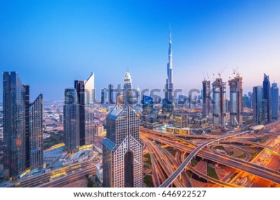 Dubai Skyline Sunset Beautiful City Center Stock Photo (Edit Now) 646922527 - Shutterstock