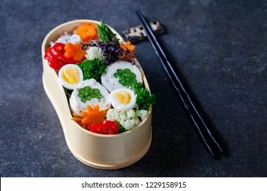 Chicken Egg Rolls Images Stock Photos Vectors