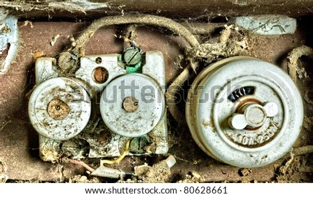 Old Fuse Box Wit Dirt Stock Photo (Edit Now) 80628661 - Shutterstock